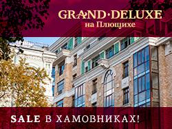 ЖК «Grand Deluxe на Плющихе». Готовый дом Классический особняк